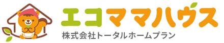 宮城県登米市、石巻市、仙台市で木の家・新築住宅・注文住宅ならエコママハウス